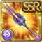 Gear-Lotus Staff Icon