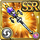 Gear-Monochrome Scepter Icon