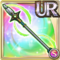Gear--Released- Spirit Spear Chastiefol Icon