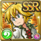 Gear--Seven Deadly Sins- Meliodas Icon