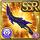 Gear-Dragon Shotel Icon