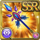 Gear-Lance of Gloom Icon
