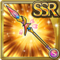 Gear-Sakura Spear Icon