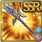 Gear-Heaven Halberd Icon