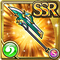 Gear-Ivy-Imbued Lance Icon