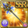 Gear-Lance of Victory Icon