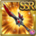 Gear-One-winged Sword Icon