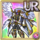 Gear-Paradise Armor Icon