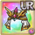 Gear-Sacred Beast Veil Icon