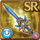 Gear-Sea Drake Sword Icon