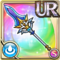 Gear-Snow Glitter Lance Icon