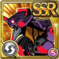 Gear-Eva-01 Semi-Awakened Icon