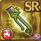 Gear-Dragon Handle Icon