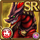 Gear-Firedrake Ignis Icon