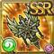 Gear-Pinwheel of Soul Repose Icon