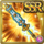Gear-Sword of Invigoration Icon