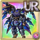 Gear-Divine Dragoon Mail Icon