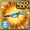 Gear-Mizuten Gun Icon