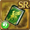 Gear-Sylph- Wind Tome Icon