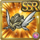 Gear-Valkyrie's Winged Helm Icon