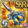 Gear-Grandmother's Scissors Icon