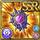 Gear-Twilight Mirror Icon