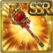 Gear-Staff of Fortune Icon