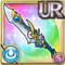 Gear-Azure Dragon Blade Icon