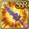 Gear-Junos- Devil Blade Icon