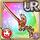 Gear-Phoenix Blade Icon