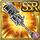 Gear-Revolving Lance Icon