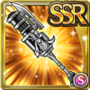 Gear-Revolving Lance Icon