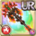 Gear-Cane of Ignis Icon