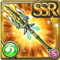 Gear-Divine Wind Lance Icon