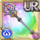 Gear-Paradise Staff Icon