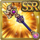 Gear-Wizard's Cane Icon