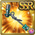 Gear-Miku Mic Stand Icon