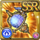 Gear-Solar Relic Icon