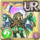 Gear-Shinatobe's Raiment Icon