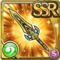 Gear-Ancient King's Sword Icon