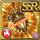Gear-Eternal Lantern Icon