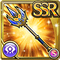 Gear-Staff of Victory Icon