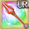 Gear--UPG- Spear of Longinus Icon