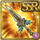 Gear-Divine Valkyrie Sword Icon