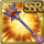 Gear-Hazel- Devil Staff Icon