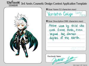 Cosmetic Design Contest-Veritatus Caligo Garb-Helm Entry