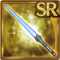 Gear-Blue Beam Sword Icon