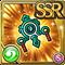 Gear-Blue Bronze Relic Icon