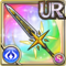 Gear-Bright Cross Blade Icon