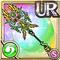 Gear-Caduceus- Winged Staff Icon